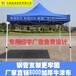 昆明四角大伞厂家温馨提示折叠帐篷广告大伞