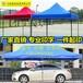 昆明太阳伞logo设计昆明太阳伞昆明太阳伞厂家批发价格