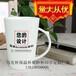 丘北马克杯厂家批发定制logo设计马克杯厂家批发价格直销中心