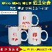 曲靖马克杯生产厂家曲靖马克杯市场定价销售曲靖马克杯定制