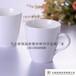 螺蛳湾马克杯定制昆明马克杯厂免费设计广告
