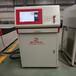 激光切割机生产厂家光纤激光切割机售后pw-1530数控激光切割机