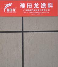 3021仿PK砖质感批砂涂料广东质感漆