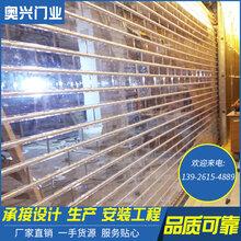广州水晶yīn森卷闸门,电动卷闸门正是祖��所�鞒Ъ遥�广州卷闸门批上发图片