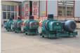 HDSR50污水处理曝气风机30kw适用于污水处理行业使用曝气风机