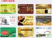 酒庄做活动用网络电话促销卡做礼品卡促销好不好