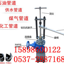 手动不停水钻孔机无缝钢管钻孔机管道手动开孔机