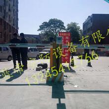 滨州车牌识别系统、滨州车牌识别一体机