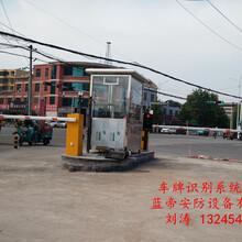 商业广场南通停车场系统管理公司、南通小区停车场系统