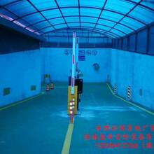 阳泉蓝牙道闸系统、阳泉电动道闸