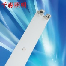 工程支架灯具配件单管带罩双管带罩荧光灯黑板灯加厚底座T8LED支架现货供应图片