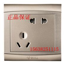 郑州哪里卖公牛开关插座G19铝镁合金86型G18大盖板BULL/公牛装饰开关