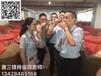 福建莆田唐三镜小型米酒机器报价