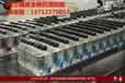 貴州畢節唐三鏡酒廠白酒機器價格表