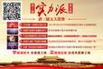 广东广州唐三镜真全粮白酒蒸酒设备生产