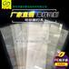厂家直销PE格子袋五金皮具胶袋环保透明袜子防水PE塑料包装袋PE连体袋