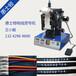 电线烫号机橡胶线管烫号机HSD-W830气动电线打码机深圳厂家供应