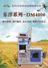 韩国鲜米机家用小型设备开鲜米店设备