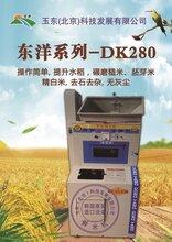 韩国东洋公司220伏家电鲜米机进口设备