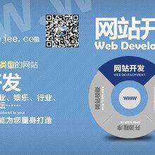 顺德企业网站建设域名注册网页网站设计