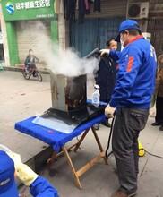 江苏南京创业为什么选择家电清洗行业?格科家电清洗投资容易成功吗?图片