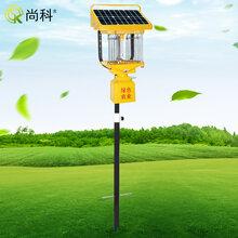 尚科太阳能户外杀虫灯频振式灭虫灯果园杀虫灯厂家图片