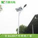 泉州太阳能路灯厂家供应6米高杆30瓦太阳能路灯