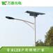 万春泉州太阳能路灯厂家批发太阳能路灯价格优惠30瓦6米高杆万春光电