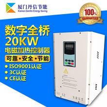 原廠供應數字全橋20KW電磁加熱控制器-電磁加熱器圖片
