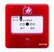 南阳尼特火灾报警设备厂家FT8203消火栓按钮价格