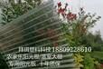PC陽光板溫室大棚專用材料廠家-陜西拜珥塑料科技有限公司
