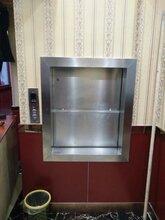 杂物电梯价格价格图片
