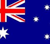 澳大利亞商務服務,企業、政府、學校邀請函、商務洽談