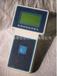 智能试验箱温湿度测量校验仪价格厂家