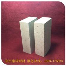 康辉耐材耐火砖厂家生产各种高铝耐火砖一级高铝砖价格