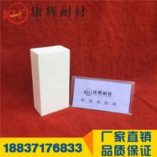 河南高铝砖生产厂家轻质高铝砖砖保温耐火材料用砖