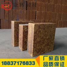 AZM-1550硅莫砖水泥窑用硅莫砖价格河南康辉耐材高铝砖厂家