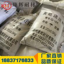 河南浇注料厂家现货供应高铝浇注料60含量浇注料价格