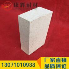 河南高铝砖厂家现货直销刀口砖高铝刀口砖高铝耐火砖价格
