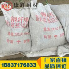 河南浇注料生产厂家刚玉增强浇注料高强度耐磨耐侵蚀浇注料