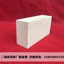 二级高铝砖河南高铝砖厂家直销标准高铝耐火砖价格