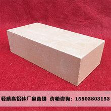 轻质粘土砖河南耐火砖厂家现货轻质粘土砖价格