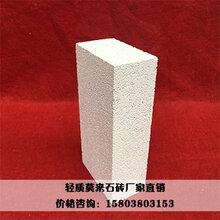 轻质莫来石砖耐火砖厂家莫来石轻质耐火砖价格