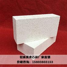 莫来石保温砖,轻质莫来石砖价格JM231.0保温砖价格图片