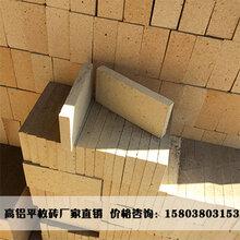 平枚砖高铝质平四枚砖价格平枚砖厂家直销尺寸齐全