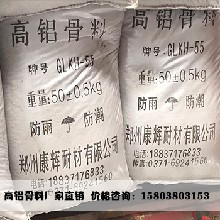 耐火砂高铝耐火砂耐火砂价格尺寸齐全厂家可订做