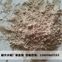 高铝水泥,铝酸钙水泥,铝酸盐水泥,耐高温水泥图片