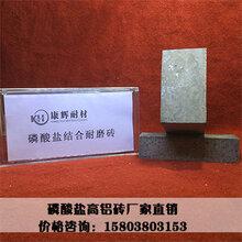 河南耐火砖厂家直销磷酸盐砖磷酸盐耐火砖价格