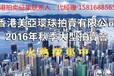 霁蓝釉瓷器今年在香港美亚拍卖较高价格