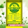 供应四川高含量生物菌肥.成都谁推荐好的菌肥厂家.生物菌肥多少钱一吨.